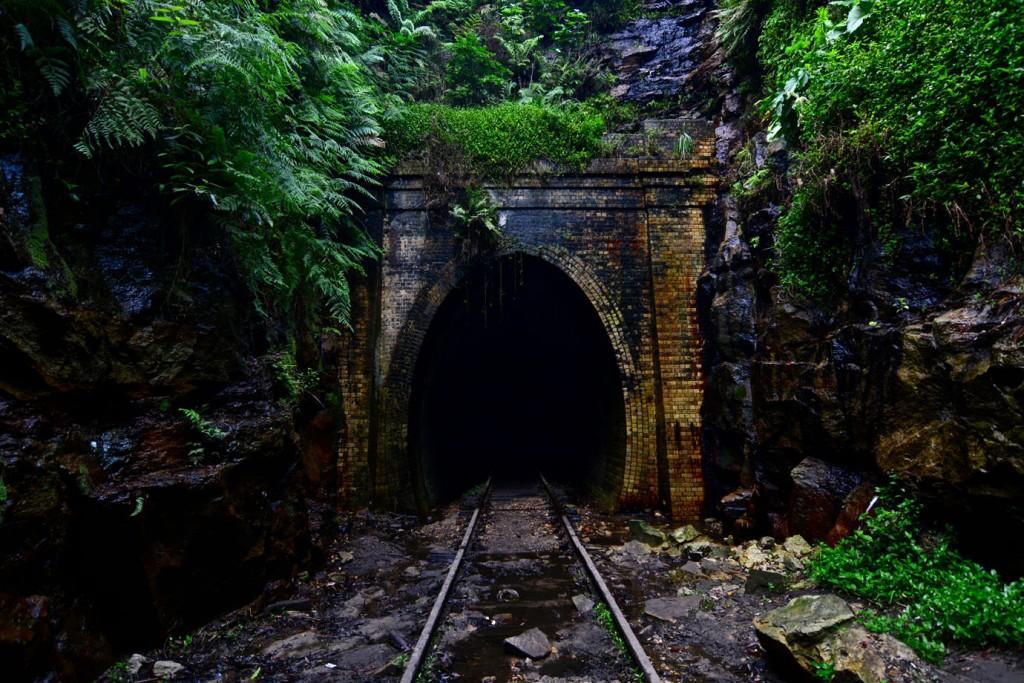 Entry of Metropolitan Tunnel